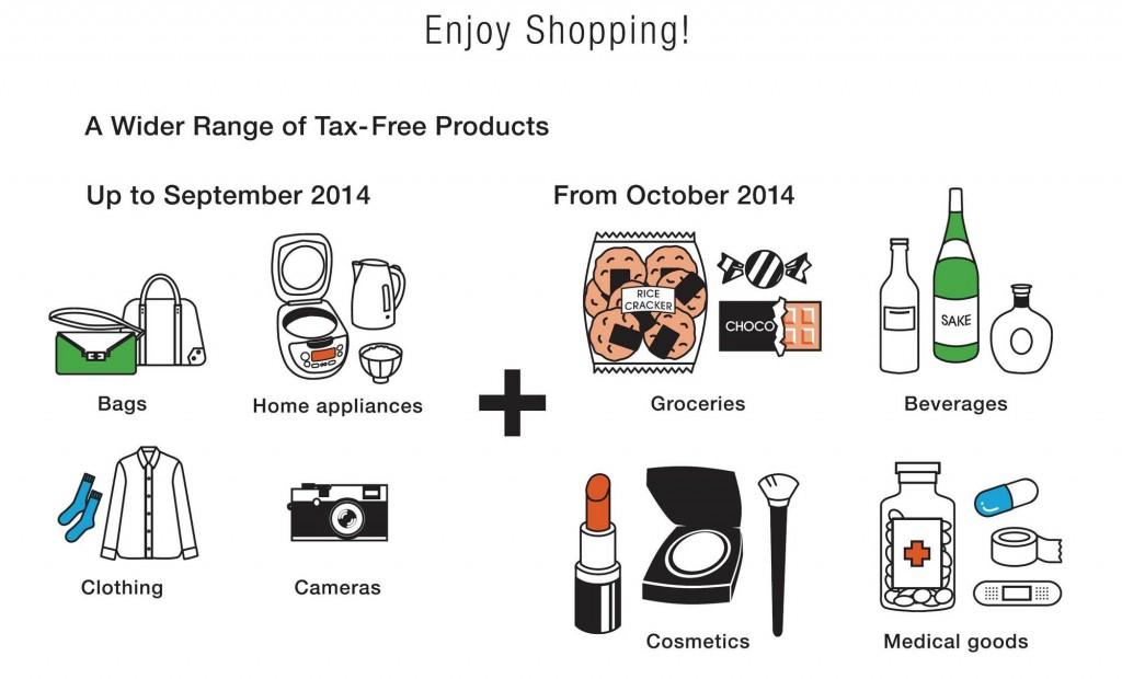 tax free japan2014